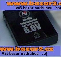 Vaporizr baterie
