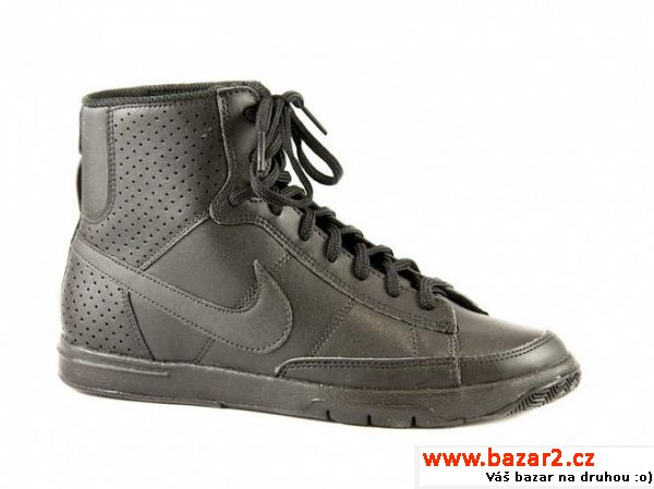 Dámské kotníkové tenisky Nike a43e9282f1f